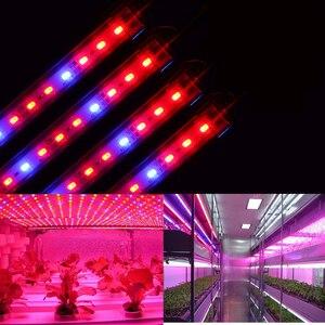 Image 4 - Necen 0.5M 10PCS 12V LED צמחים לגדול אור DC12V 5730 LED בר אור עבור אקווריום חממה צמח גדל 10 יח\חבילה