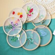 Kit de bordado Floral de Organza para principiantes, Kit de bordado de flores, pintura de flores, Kits de Material DIY