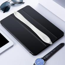 Pencil Cover Wear resistant Shockproof Silicone Portable Pencil Case for Apple Pencil 1/2 wholesale