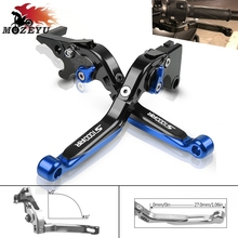 S1000RR 2018 CNC Motorcycle Folding Extendable Brake Clutch Lever For BMW S1000 RR S1000RR 2010 2011 2012-2014 2015 2016 2017 motorcycle accessories cnc adjustable folding extendable brake clutch lever for bmw s1000rr 2010 2015