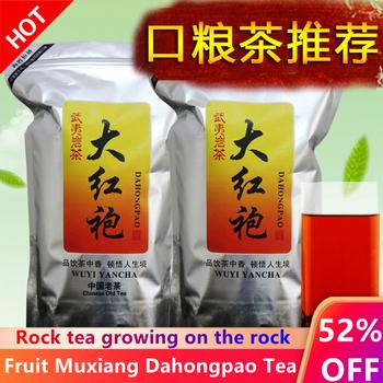 WSC-0044 chińska herbata Bama herbata wysoka góra herbata dahongpao herbata czarna herbata da hong pao herbata chińska czarna herbata Dahongpao czarna herbata tanie i dobre opinie CN (pochodzenie)