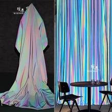 Rainbow Light Reflecting  stretch Fabric Gradient Luminous DIY reflective jacket coat fashion designer fabric
