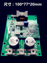 Бесплатная доставка Солнечное автоматическое mppt зарядное устройство