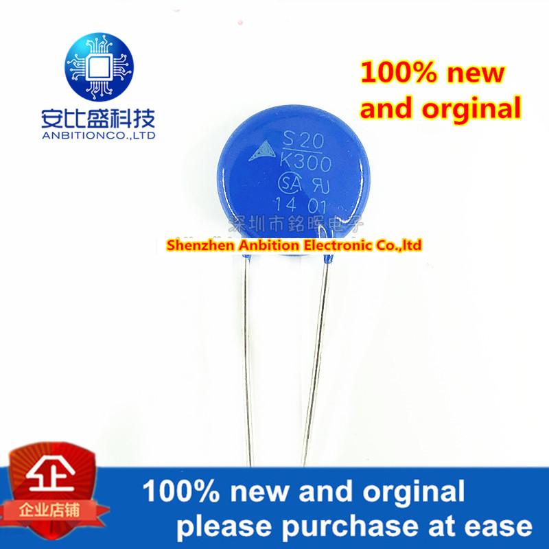 10pcs 100% New And Orginal B72220S2301K101 S20K300E2 S20K300 Varistor 300V Diameter 20MM In Stock