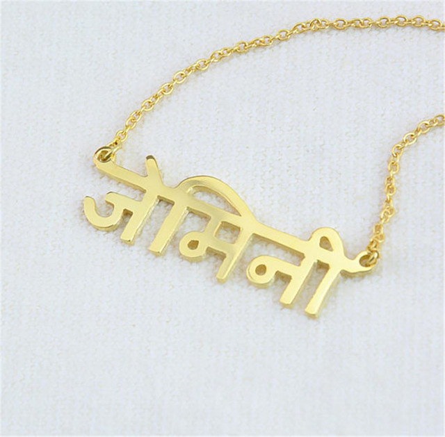 Personalized custom name pendant Hindi necklace gold custom nameplate necklace female handmade jewelry gift BFF
