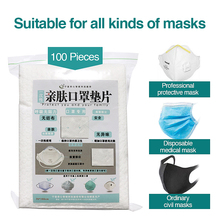 100pcs -1000pcs N95 Mask Filter Pad Disposable Anti Virus Mask Gaskets Replacements KF94 KN95 All Face Masks Filters Respirator