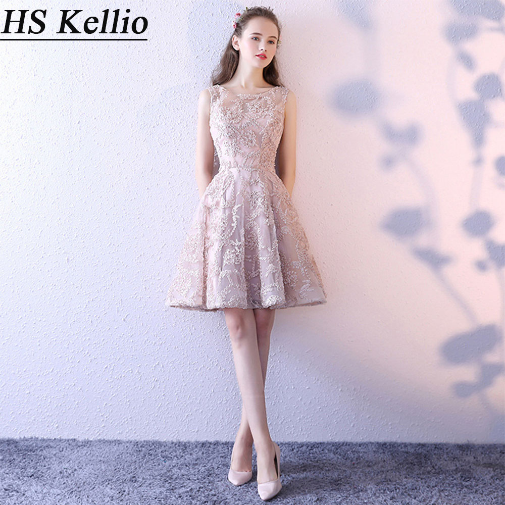 HS Kellio Cocktail Dress Above Knee Sexy Short Party Gowns For Girls