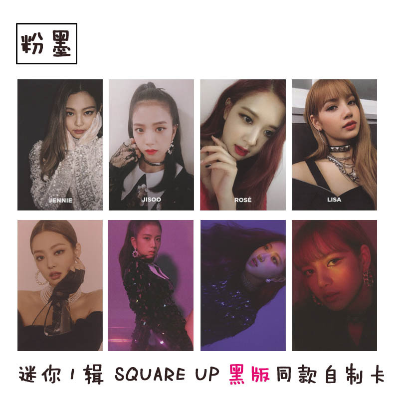 8pcs/set Creative Blackpink Photocard New Album SQUARE UP Selfmade Photo Cards Kpop Blackpink New Arrivals Jennie Lisa Rose