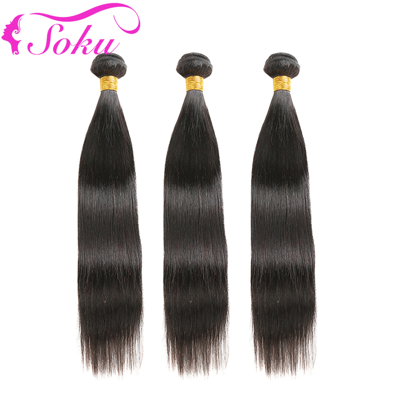 Brazilian Straight Human Hair Bundles SOKU 3/4PCS Ombre Blonde Brown Red Color Hair Weave Bundles Non-Remy Hair Extension SOKU