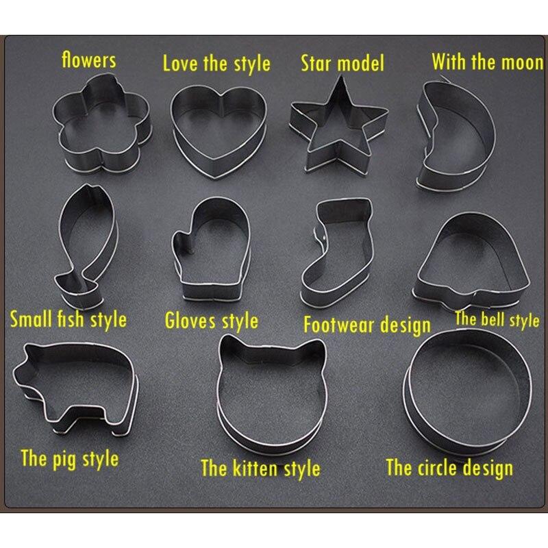 Heart-shaped circular geometry stainless steel cookie mold cookie mold cookie cut fruit cut cake baking tool DIY