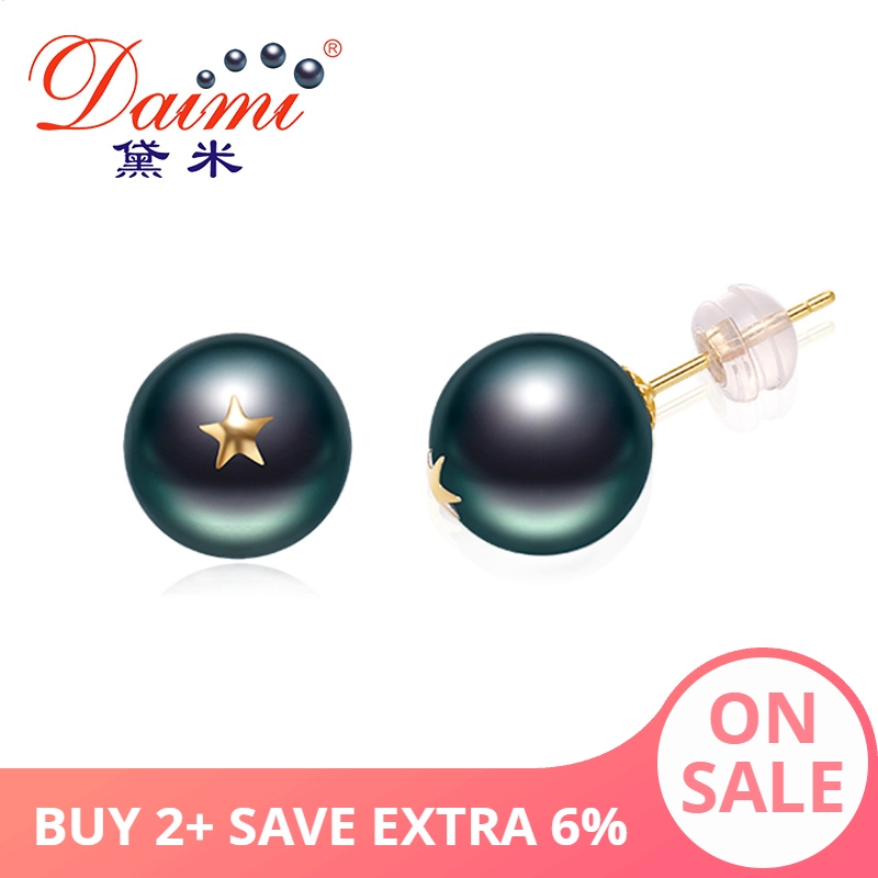 DAIMI Stylish 18K Yellow Gold Star with 10 11mm Black Tahitian Pearl Earrings Career Jewelry-in Earrings from Jewelry & Accessories    1