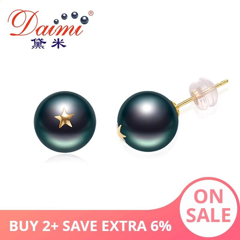 DAIMI stylowe 18K żółte złoto gwiazda z 10 11mm czarny Tahitian Pearl kolczyki kariery biżuteria w Kolczyki od Biżuteria i akcesoria na  Grupa 1