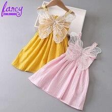 Необычные детские милое летнее платье для маленьких девочек одежда для детей от 2 до 6 лет, для маленьких девочек на день рождения вечерние п...