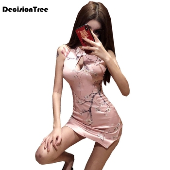 2020 sexy chinese dresses chinese pink qipao oriental styled dresses satin chinese style modern cheongsam oriental dress 2020 women s satin cheongsam evening dress chinese oriental qipao dresses traditional chinese ink painting retro dress