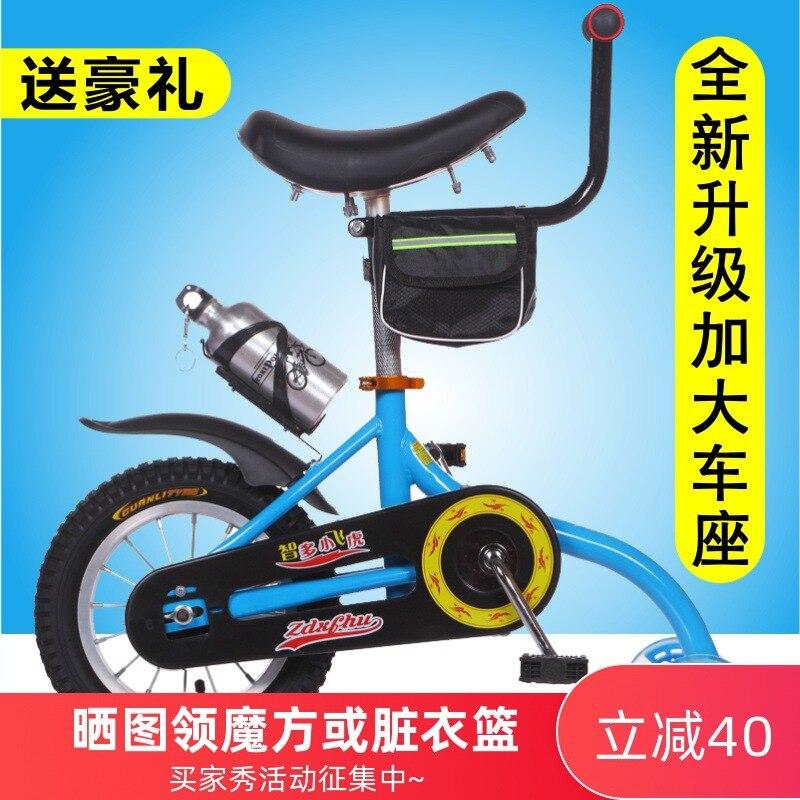 Crianças unicycle confortável bicicleta carrinho de criança meninos e meninas equilíbrio bicicleta roda flash