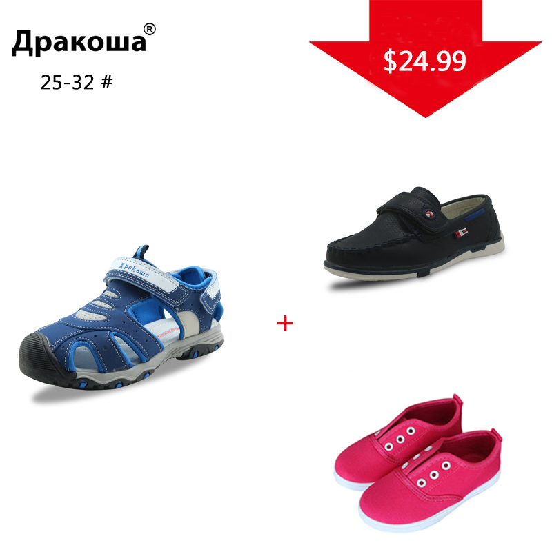 APAKOWA Lucky Package 3 Pairs Girls Boys Shoes Casual Shoes Color Randomly Sent For One Package EU SIZE 25-32