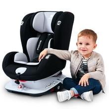McKay детское сиденье 0/4 лет может лежать в автомобиле детское сиденье isofix