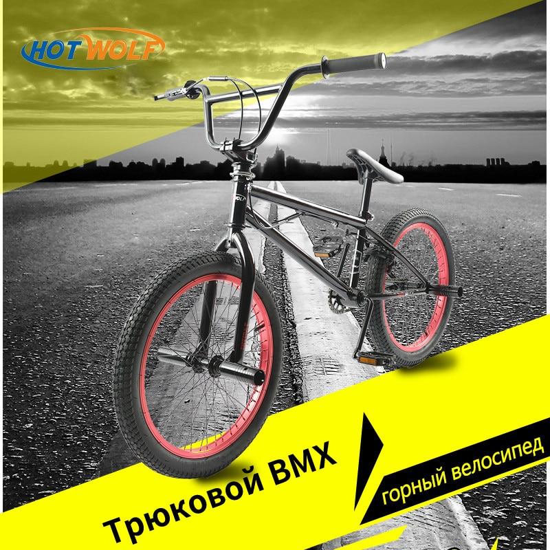 20 Inch BMX bike steel Performance Children bicycle purple/red tire bike for show Stunt Acrobatic Bike rear Fancy street bicycl