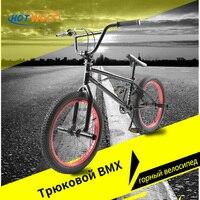 20 Polegada desempenho de aço bicicleta bmx crianças bicicleta roxo/vermelho pneu bicicleta para mostrar dublê acrobacia bicicleta traseira fantasia rua bicycl|bmx bike|bike purple|20 inch bmx -