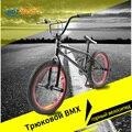 20 zoll BMX bike stahl Leistung Kinder fahrrad lila/rot reifen bike für zeigen Stunt Akrobatische Bike hinten Phantasie straße bicycl-in Fahrrad aus Sport und Unterhaltung bei