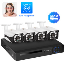 Камера видеонаблюдения Fuers NVR, 8 каналов, 4 канала, 5 МП, водонепроницаемая, с функцией распознавания лиц