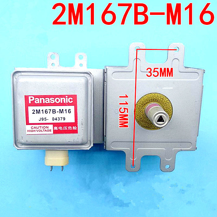 Original Microwave Oven Magnetron 2M167B-M16 For Panasonic Microwave Parts