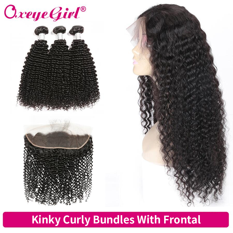 Mongolian Kinky Curly Bundles With Frontal Oxeye Girl Human Hair Bundles With Closure No Tangle Remy Hair Frontal With Bundles