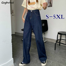 Jeans Women Streetwear Harajuku Dark-Blue High-Waist Large-Size Denim Wide-Leg Chic Stylish