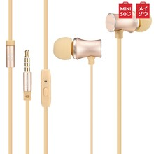 Miniso D6 Kabel Logam Earphone Musik Headphone 3.5 Mm Hi-fi Headset Stereo In-Ear Headphone untuk Ponsel Concision Style(China)
