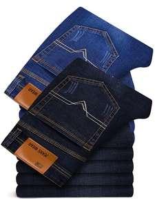 Stretch Jeans Pants Trousers Slim-Fit Classic-Style Blue Black Male Men's Fashion Denim