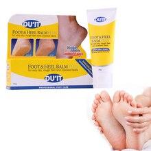 DUIT Foot Heel Balm Plus to eradicate stubborn cases dry rough cracked hard thickened skin Cream film chapped peeling tender