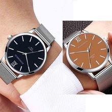 Мужские модные деловые часы из нержавеющей стали с сетчатым