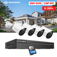 5MP H.265+ 4/8CH POE NVR Kit CCTV Security Camera System 4Pcs 2MP Audio Record IP Camera