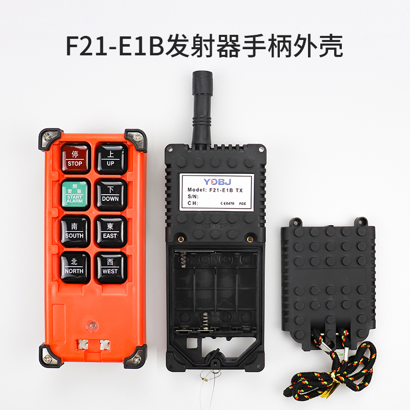 Crane Remote Control Handle Shell F21-E1B Crane Wireless Remote Control Transmitter Shell