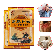 16Pcs/2bags  Medical Muscle Relaxation Plaster For Joint Pain Killer Back Kneeling At Arthritis Chinese Patch Plasters