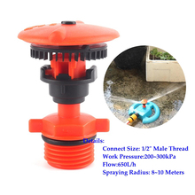 2~100pcs 1/2 Thread 650L/h 360° Auto Rotary Sprinklers Rotating Nozzle Garden Lawn Fruit Tree Irrigation Mage Sprinkler