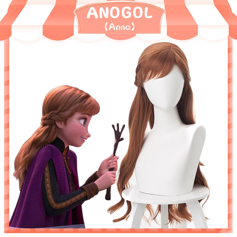 Anogol Frozen II Princess Anna Brown Mix Blonde Long Natural Wave Synthetic Cosplay Party Wig For Children And Adults