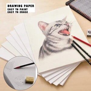 Dingchang 8K Drawing Paper 160