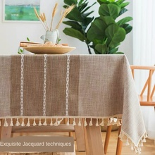 Simple Striped Mosaic Tablecloth Fabric Cotton Hipster Coffee Table Table Cloth Ins Wind Rectangle Tablecloth слингобусы mosaic simple