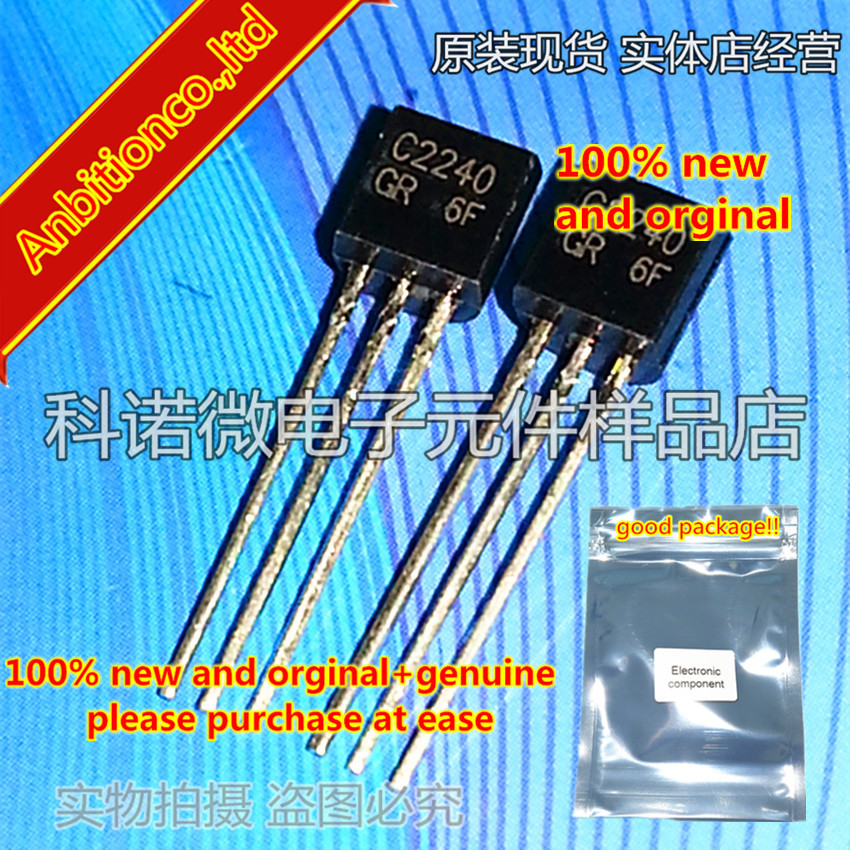 50pcs 100% New And Orginal 2SC2240 C2240-GR TO-9 In Stock