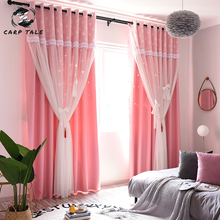 New European and American Style Curtains for Living Room High Shading Curtains for Kids Romantic Princess Room for Girls
