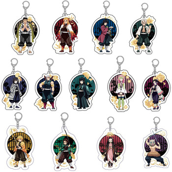 2020 Demon Slayer Keychains Wholesale Ghost Kill Blade Animation Peripheral Double-Sided Key Chains Acrylic Pendant Keyrings Cut
