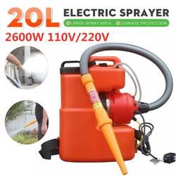 En Stock 20L 2600W 110V 220V brumisateur électrique Machine ULV pulvérisateur stérilisation désinfection sécurité Portable nébuliseur