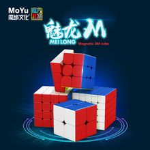 MoYu RS3M Magnetic cube 3M 3x3x3 cube zeka küpü Yeni Moyu RS3M 2020 3x3x3 manyetik sihirli küp MoYu Meilong manyetik küp 3 M bulmaca cubo magico 3x3 manyetik küp bulmaca oyuncaklar