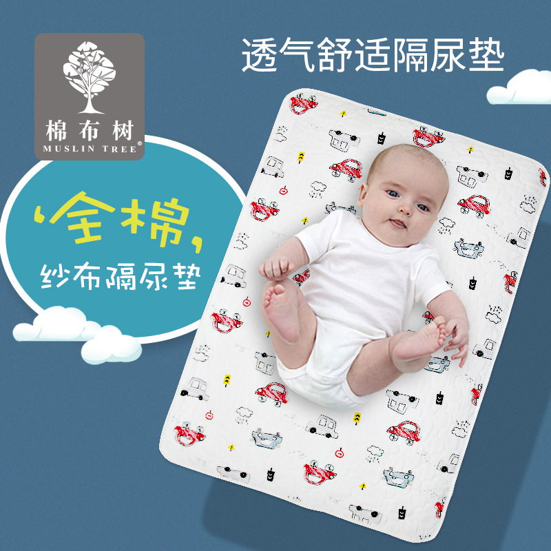 Children's Urine Pad Cotton Baby Pilch Waterproof Bedsheet Washable Baby Gauze Breathable Pad