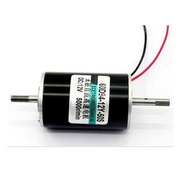 Taladro eléctrico de juguete para pulir de Mini Motor, de 80W CC, 10A, 12 voltios, 24 V, doble eje, alta velocidad, 5000rpm, 10000rpm