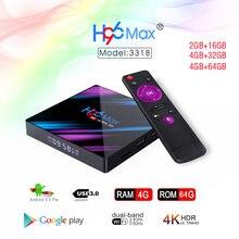 ТВ приставка 4k h96 max android 10 rom 32 ГБ четырехъядерный