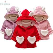Детское пальто куртка для новорожденных девочек розовые с капюшоном