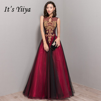 It's Yiiya Burgundy Evening Gown Sleeveless A-Line Evening Dresses Long Sequined Plus Size Pleat Dress Woman Party K200