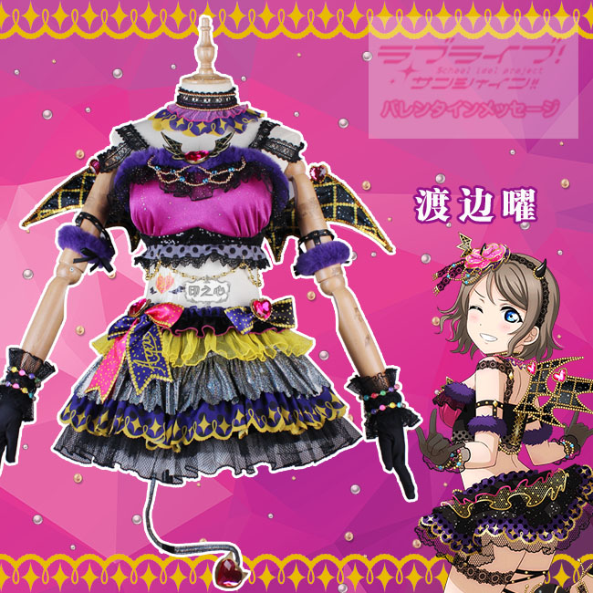 Anime Cosplay Costume Love Live Sunshine Aqours Little Devil You Watanabe Dress Christmas Costumes Wing A